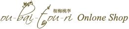 桜梅桃李オンラインショップリジュベネーション商品がここで買える!